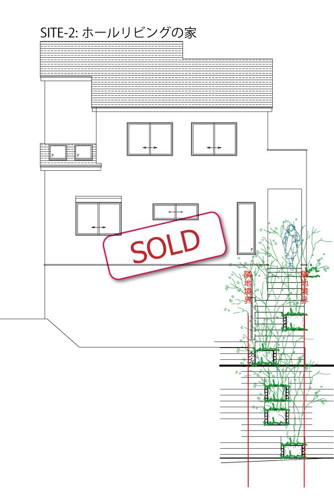 しらとり台こまち ホールリビングの家 立面図